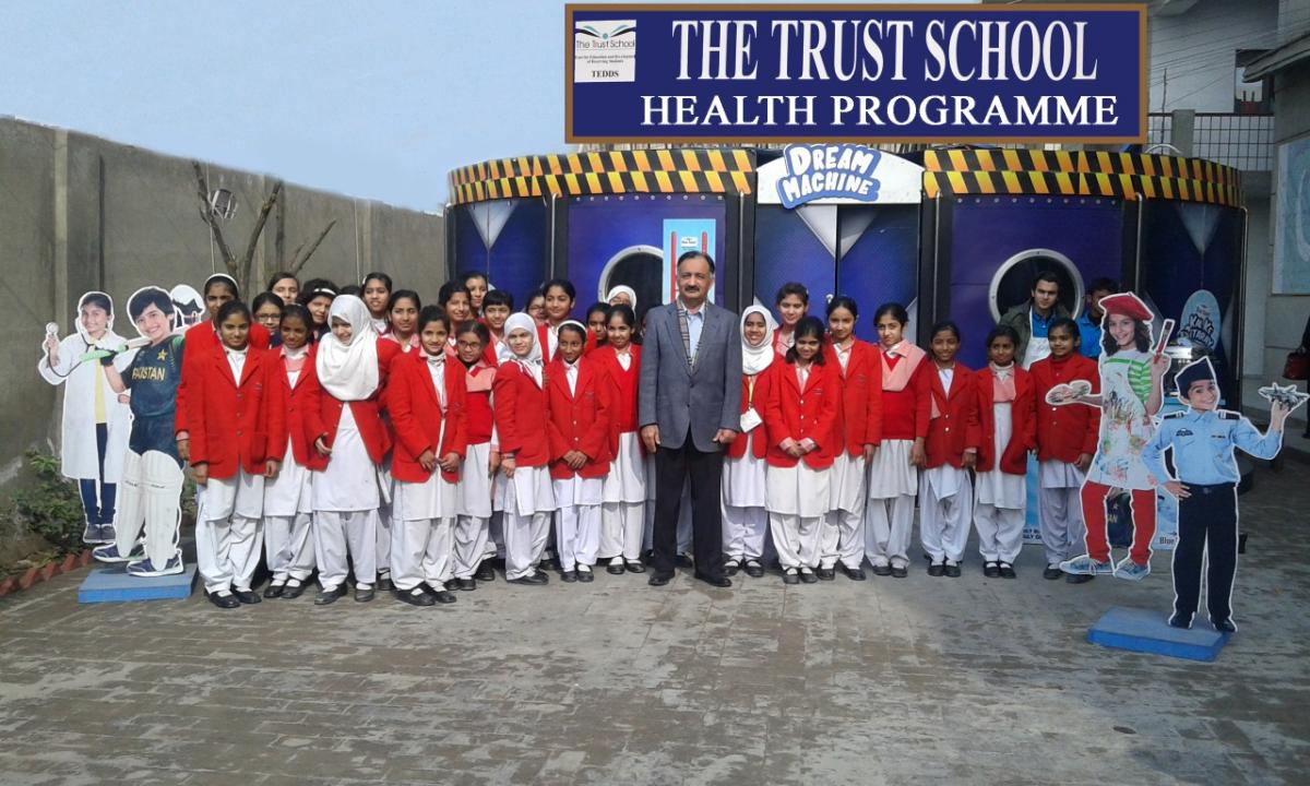 The Trust School | Trust for Education and Development of